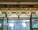 Wiadomości: Kolejny REIT szuka swojej szansy na GPW. Znamy cenę akcji