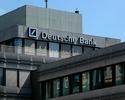 Wiadomo�ci: Prezes Deutsche Bank dla money.pl. Oprocentowanie lokat dalej mo�e spada�
