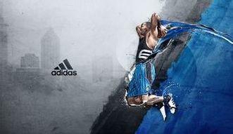 Adidas chce pozbyć się części swojego biznesu