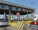 Wiadomo�ci: Autostrady w Polsce. Ju� wkr�tce zap�acisz za kolejny odcinek A4