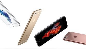Najnowszy iPhone 6s Plus przegrzewa si� bez powodu