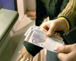 NBP zapowiada podwójne ceny: w złotych i w euro