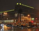 Wiadomo�ci: BGK wyd�u�a sk�adanie wniosk�w o kredyty technologiczne