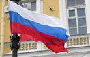 Stopy procentowe w Rosji w g�r�. Zaskakuj�ca decyzja