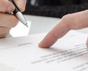 Prawo zam�wie� publicznych nowelizowane. B�d� te� inne zmiany