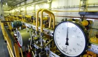 Ceny gazu dla Ukrainy. B�dzie mniej ni� uzgodnione 228 dolar�w?