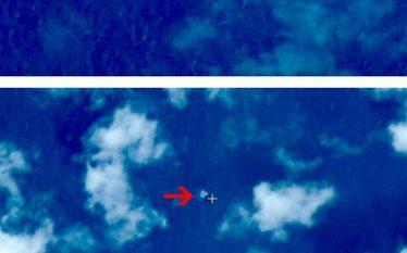 Katastrofa malezyjskiego Boeinga. Zdj�cia z satelity nie pomog�y