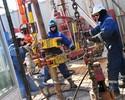 Wiadomo�ci: Gaz �upkowy na �wiecie. Brytyjski rz�d u�atwia poszukiwania