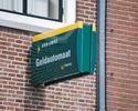 Wiadomo�ci: Bank ABN Amro na sprzeda�. Holandia chce zby� 30 proc. akcji