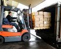 Wiadomo�ci: OT Logistics mocno poprawia wyniki