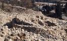 Znaleziska archeologiczne z czas�w rzymskich w Libanie