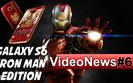VideoNews #65 - Przegl�darka od Adblocka, Cyberpunk 2077 i wyniki sprzeda�y Wied�min 3!