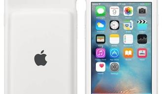 Drogie i brzydkie- takie jest nowe etui do iPhone'�w