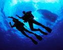 Wiadomości: Amazon chce budować podwodne magazyny. Opatentował już projekt