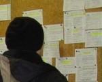 Prace interwencyjne - zwrot kosztów zatrudnienia bezrobotnych