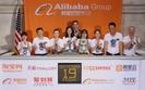 Debiut Alibaby na Wall Street. Akcje wystrzeli�y w g�r�