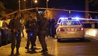 Izrael dopu�ci ostrzejsze metody przes�ucha� �ydowskich podejrzanych