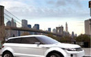 Jaguar Land Rover postawi na Wyspy?
