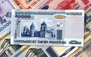 Bia�oru� nie radzi sobie z inflacj�. Efektem jest kolejna denominacja rubla