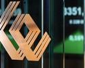 Wiadomo�ci: GPW szykuje du�e zmiany na rynku NewConnect