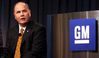 General Motors przejdzie na garnuszek amerykańskiego rządu