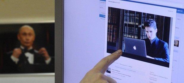Konto Pawła Durowa w stworzonym przez niego portalu VKontakte. Dziś już portal należy do oligarchy związanego z Putinem