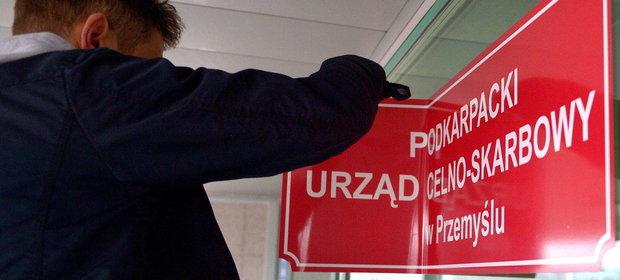 1 marca 2017 r. Zmiana tablicy na siedzibie Izby Celnej w Przemyślu. Służba Celno-Skarbowa to jednolita i umundurowana formacja w ramach KAS.