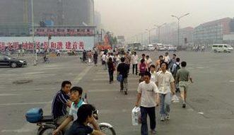 Zakaz palenia w miejscach publicznych zacznie obowi�zywa� w Pekinie w 2015 r.