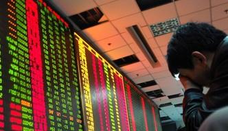 Gie�dy w Azji. S�abe dane o eksporcie Chin nie daj� spa� inwestorom