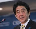 Bud�et obronny Japonii znowu zwi�kszony