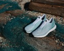 Wiadomo�ci: Adidas idzie w ekologi�. Robi buty z... oceanicznych �mieci
