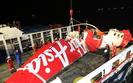 Nowe fakty ws. katastrofy samolotu AirAsia