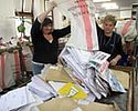 UKE: Prywatni operatorzy pocztowi naginają prawo