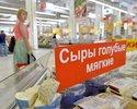 Wiadomo�ci: Polska znowu sprzedaje do Rosji. W Moskwie pokochali nasze... sk�ry i futra