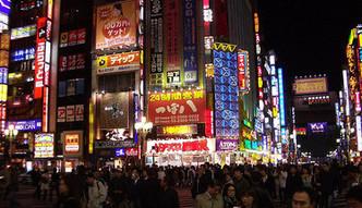 Gie�dy w Azji: Japonia zdystansowa�a Chiny. Pom�g� s�aby jen