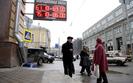 Nag�y zwrot kursu rubla na gie�dzie