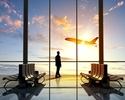 Wiadomo�ci: Lotnisko w Szymanach. Pierwsze loty jeszcze w tym roku?