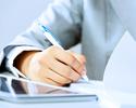 Wiadomości: Podpis elektroniczny przy zakładaniu spółek. Będą zmiany