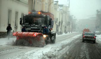 Warunki na drogach: W dolnośląskim paraliż na drogach