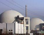 Ekolodzy nie chcą atomówki w Polsce