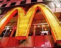 Wiadomo�ci: McDonald's ma powa�ne problemy. Kolejne ciosy spadaj� na koncern w USA i Brazylii