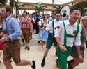 Wiadomo�ci: Oktoberfest zacz�� si� dzisiaj w Monachium. Piwo ju� si� leje