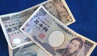 Spadek kursu jena wp�ywa na japo�skie firmy. Cz�� ju� zareagowa��