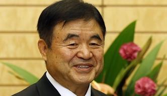 Tokio 2020. Japonia powo�a�a ministra ds. igrzysk olimpijskich