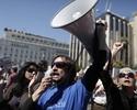 Kryzys w Grecji. Kolejny strajk pracowników sektora budżetowego