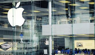 KE: Apple ma zap�aci� 13 mld euro podatk�w