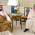 Gigant naftowy Saudi Aramco szykuje si� do wej�cia na gie�d�