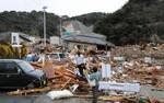Silne trz�sienie ziemi w Japonii