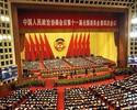Wiadomo�ci: Plenum KC KPCh obiecuje reform� s�d�w i lepsze wdra�anie prawa