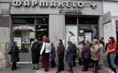 Kryzys w Grecji. Kapita�y w bankach mog� zosta� zamro�one przez wiele miesi�cy